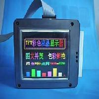 工业彩色液晶显示器