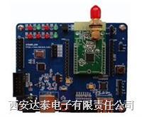 ZIGBEE开发系统  大优惠活动 DTD253B_Demo-2
