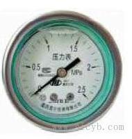重庆川仪隔膜压力表