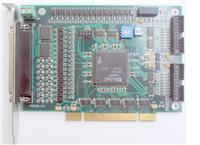 16路I/O控制卡|32路I/O控制卡|输入输出控制卡