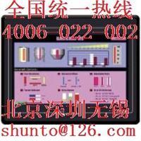 Weinview觸摸屏TK6102iv3威綸觸摸屏HMI現貨TK6102 TK6102iv3威綸觸摸屏HMI