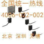 現貨CX442神視CX-442限定距離反射型光電開關Panasonic松下 CX442神視CX-442