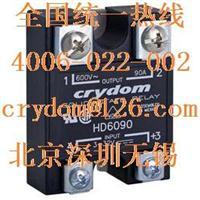 美國快達固態繼電器現貨HA6050進口固態繼電器Crydom固態繼電器型號HA60125 HA6050進口固態繼電器