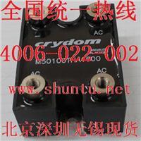 進口電源模塊M50100THA1600快達Crydom可控硅模塊SCR模塊 M50100THA1600可控硅模塊SCR模塊