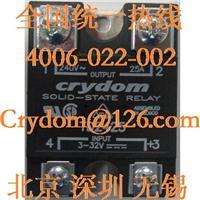 交流固態繼電器現貨TD2425進口固態繼電器Crydom美國快達繼電器