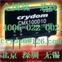 施耐德固態繼電器CMX200D3現貨快達固態繼電器Crydom小型直流固態繼電器SSR CMX200D3快達固態繼電器
