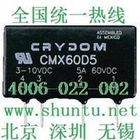 施耐德固態繼電器CMX200D3現貨快達固態繼電器Crydom小型直流固態繼電器SSR