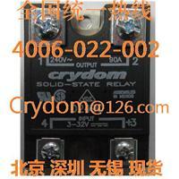 CRYDOM固態繼電器D2450進口固態繼電器SSR快達固態繼電器 CRYDOM固態繼電器D2450進口固態繼電器SSR快達固態繼電器
