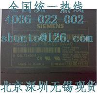 低價SIEMENS西門子PLC現貨6ES7307-1KA00-0AA0西門子電源模塊SIMATIC 6ES7307-1KA00-0AA0