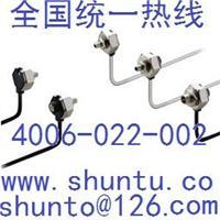 SUNX超小型光電開關Panasonic微型光電開關EX-31A螺紋頭小型光電傳感器 EX-31A