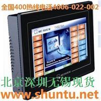 深圳威綸通Weinview人機界面維修TK8070i維修HMI網絡型觸摸屏 TK8070iH