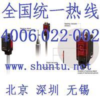 激光光電傳感器EX-L291長距離檢測型激光傳感器Panasonic松下激光傳感器SUNX激光傳感器 激光傳感器型號EX-L291