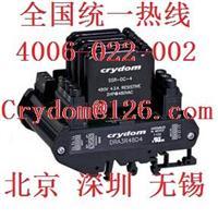 三相電機正反轉固態接觸器型號DRA3R48D4施耐德三相固態繼電器Crydom無電弧正反轉接觸器 DRA3R48D4