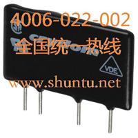 微型固態繼電器CX48OD5無觸點繼電器SSR小型固態繼電器型號CX480D5進口固態繼電器Crydom CX48OD5