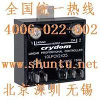 Sensata森薩塔4-20 mA比例閥進口線性控制器Crydom繼電器 20LPCV2440