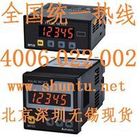韓國Autonics脈沖表型號MP5S現貨pulse meter進口數顯面板表 MP5S-4N