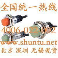 奧托尼克斯接近開關現貨PRT08-1.5DC韓國AUTONICS接近開關型號PRT08接近傳感器 PRT08-1.5DC