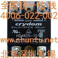 常閉型固態繼電器型號HD4850快達交流整流模塊Crydom HD4850-10