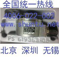 西門子旋轉編碼器SIEMENS旋轉編碼器1XP8022.10/1024旋轉編碼器1XP8022-10 1XP8022-10/1024