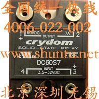 DC60S7固態繼電器Crydom直流固態繼電器型號DC60S5快達固態繼電器 DC60S7