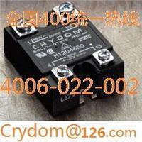 UL認證固態繼電器圖片Crydom固態繼電器選型H12WD4850現貨快達繼電器SSR H12WD4850