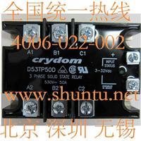 D53TP50D三相固態繼電器型號A53TP50D三相固態繼電器Crydom固態繼電器現貨 D53TP50D