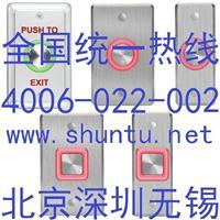 出門按鈕價格EX16出門按鈕豎框型壓感開關REX按鈕開關以色列出門按鈕圖片 EX16