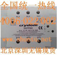 快達固態繼電器圖片D53TP5OC帶保護罩Crydom固態繼電器SSR三相交流固態繼電器型號D53TP50C D53TP50C
