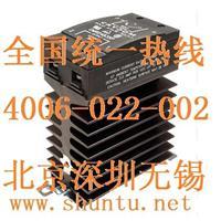 VDE認證固態繼電器CMRD4835P進口交流固態繼電器圖片UL認證固態繼電器SSR進口固態開關 CMRD4835P