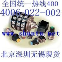 MRA112代理商MR-A112現貨MRA-112日本進口旋轉開關rotary switch三檔旋轉開關 MR-A112