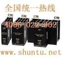 韓國Autonics固態繼電器SSR進口固態繼電器型號SRH11230固態開關韓國奧托尼克斯電子SSR固態繼電器 SRH11230