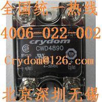 現貨CWD48125P美國快達固態繼電器Crydom大電流固態繼電器CWD48125進口固態繼電器SSR CWD48125P