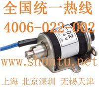 进口电磁铁Kokusai电磁铁型号SAL-02日本国字牌电磁铁AC SOLENOID小型电磁铁