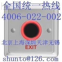 紅外門禁開關價格EX-M22非接觸出門感應器標準86盒門禁傳感器以色列出門感應開關出門紅外傳感器 EX-M22