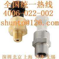 進口壓力傳感器廠家KAVLICO傳感器代理P500陶瓷電容壓力傳感器Kavlico公司Corporation  P500