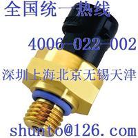 抗震動壓力傳感器P4055硅壓電阻壓力傳感器KAVLICO傳感器代理商凱維力科小型壓力變送器 P4055