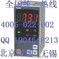 奧托尼克斯北京AUTONICS溫控表TC4H進口溫度控制器型號TC4H-14R現貨韓國Autonics代理商 TC4H-14R