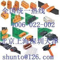 PCB接線端子排WEIDMULLER連接器魏德米勒端子型號LM 3.50/135 LM 3.50/135