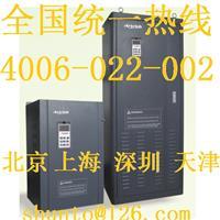 高性能矢量變頻器品牌Artrich變頻器型號AR200L深圳變頻器inverter AR200L