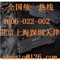 Panasonic數字光纖傳感器價格NAVI光纖放大器FX-501-C2日本松下SUNX進口光纖 FX-501-C2