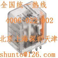 德國魏德米勒中間繼電器型號DRM270730L蘇州weidmuller中國代理商 DRM270730L