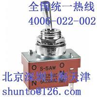 日本NKK開關代理商S5AW現貨防水鈕子開關型號S-5AW