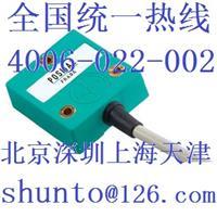 德國進口高精度傾角傳感器Posital雙軸傾角儀CAN總線測斜儀 ACS-080-2-CA01-HE2-2W