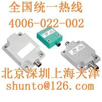 Posital-FRABA傾角傳感器型號ACS-090-1-SV00-VE2-CW單軸傾角儀 ACS-090-1-SV00-VE2-CW單軸傾角儀