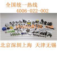 韓國Autonics傳感器型號PR12-4DN2現貨奧托尼克斯代理商 PR12-4DN2