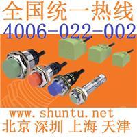 韓國Autonics傳感器型號PR12-4DN2現貨奧托尼克斯代理商