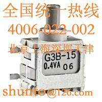 G3B-15日開NKK Switches進口貼片按鈕開關型號G3B15AH現貨SMT微型按鈕開關 G3B-15