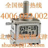 貼片搖頭開關型號G3T-29表面安裝搖頭開關型號G3T29AH六腳三檔鈕子開關接線圖