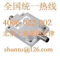 高精度動態傾角傳感器TILTIX雙軸角度傳感器型號AKS-080-2-CA01-HK2-5W帶加速度傳感器 AKS-080-2-CA01-HK2-5W