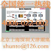 10.1吋進口人機界面現貨MT8103iE1無線網絡觸摸屏WIFI工業觸摸屏 MT8103iE1
